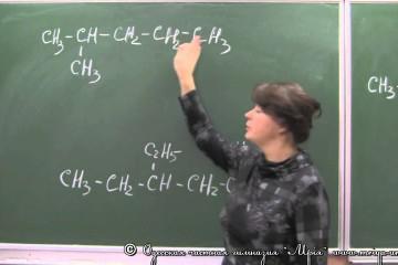 Изомерия и номенклатура предельных углеводородов